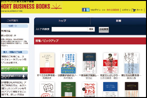 short business books