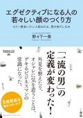 skincare_cover+obi_ol