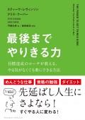 cover+obi_yarikiru