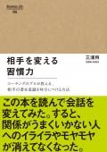 cover_aite_shukanryoku_ol