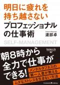 cover_cmp_shigoto