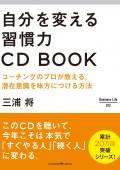 cover_cmp_cdbook