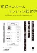 JRD_cover+obi_OL