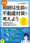 Yumesozoku_cover+obi_OL