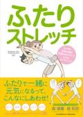 sretch_cover_obi_photo