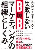 cover_obiari