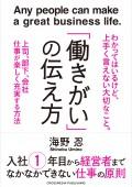 work_cover_obi_photo