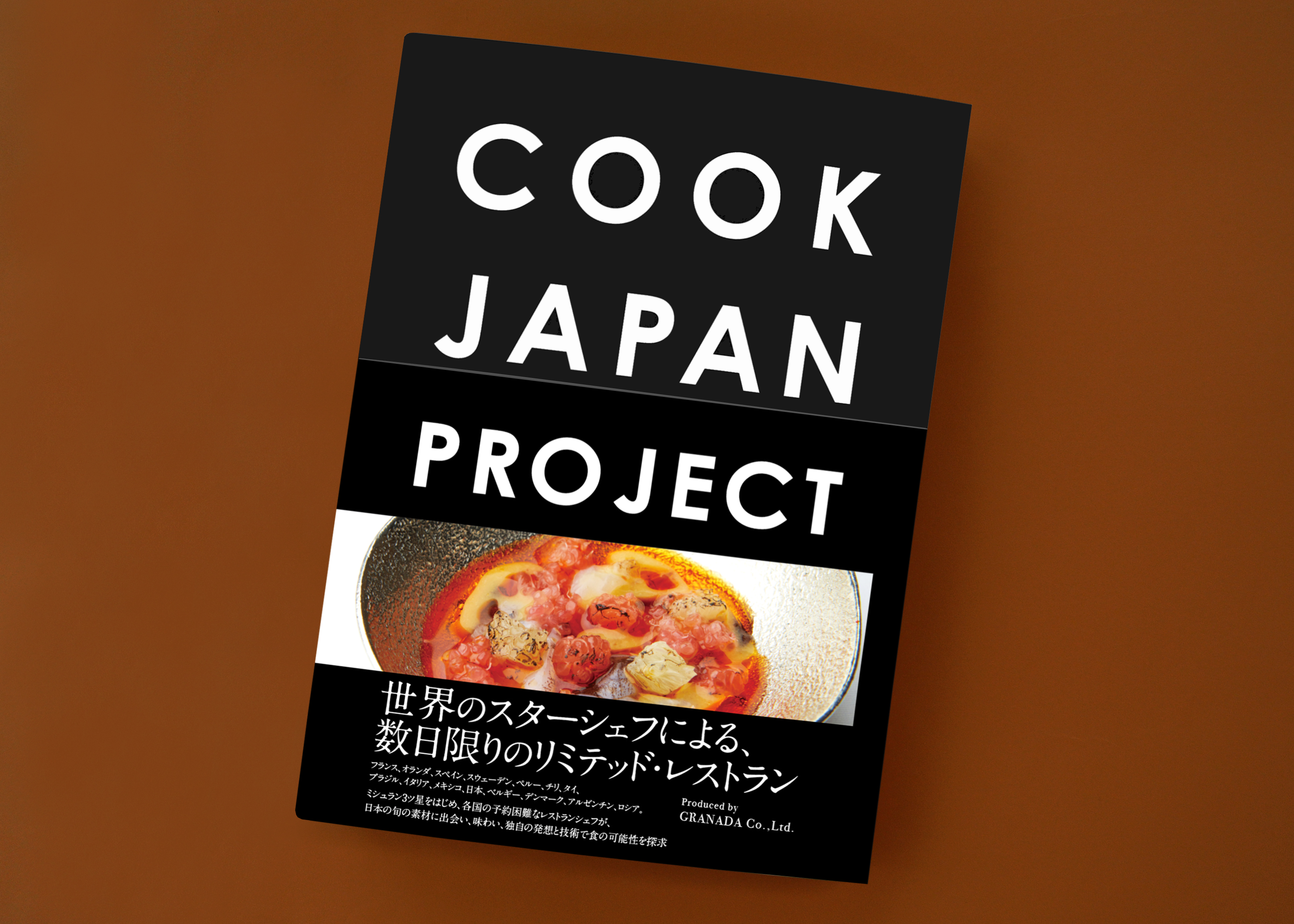 COOK JAPAN PROJECT